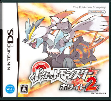 Pokémon Bianco e Nero 2 - Le copertine giapponesi