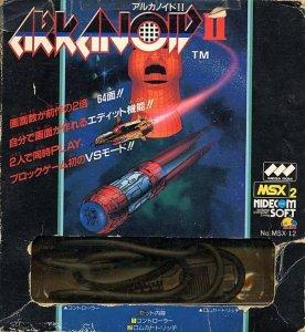 Arkanoid 2: Revenge of Doh per MSX