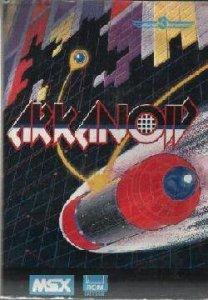 Arkanoid per MSX