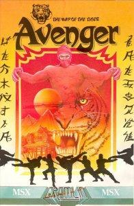 Avenger per MSX