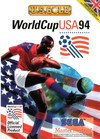 World Cup USA 94 per Sega Master System