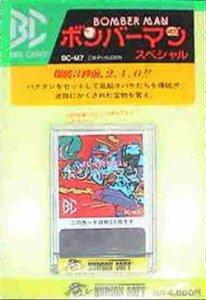 Bomberman Special per MSX