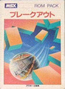Breakout per MSX