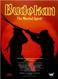 Budokan: The Martial Spirit per MSX