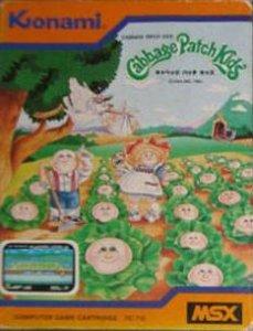 Cabbage Patch Kids per MSX
