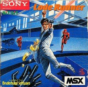 Championship Lode Runner per MSX