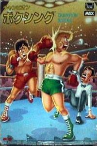 Champion Boxing per MSX