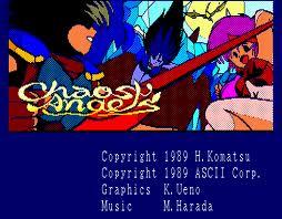 Chaos Angels per MSX
