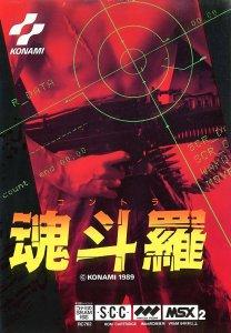 Contra per MSX