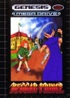 Beggar Prince per Sega Mega Drive