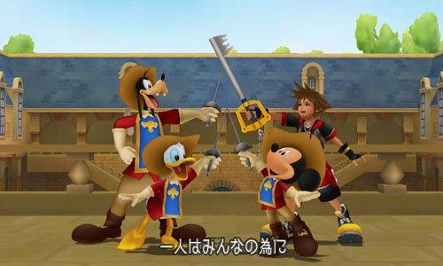 Kingdom Hearts 3D: Dream Drop Distance ha una data d'uscita europea