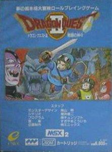 Dragon Warrior II per MSX
