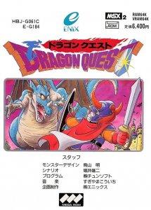 Dragon Warrior per MSX