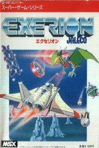 Exerion per MSX