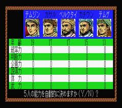 Genghis Khan per MSX