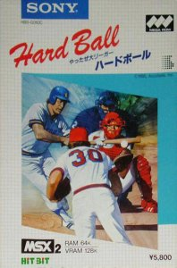 HardBall! per MSX