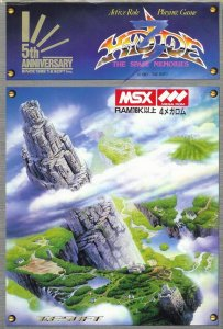 Hydlide 3: Yami Kara no Houmonsha per MSX