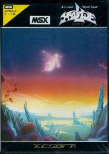 Hydlide per MSX