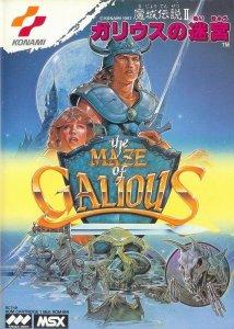 Knightmare II: The Maze of Galious per MSX