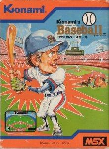 Konami's Baseball per MSX