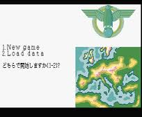 Operation Europe: Path to Victory 1939-45 per MSX