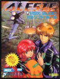 Power Strike per MSX