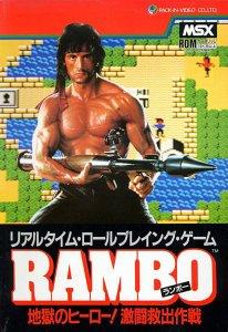 Rambo per MSX