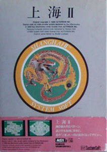 Shanghai 2: The Dragon's Eye per MSX