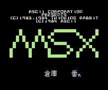 Soko-Ban per MSX