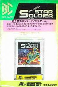 Star Soldier per MSX