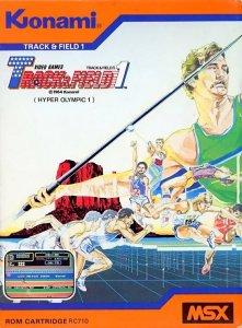 Track & Field per MSX