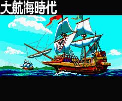 Uncharted Waters per MSX