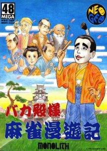 Bakatonosama Majong Manyuuki per Neo Geo