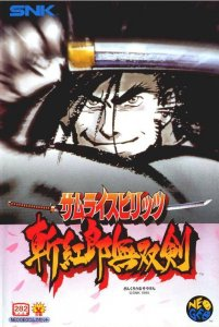 Blades of Blood: Samurai Shodown III per Neo Geo