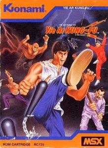 Yie Ar Kung Fu per MSX
