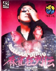 Mahjong Kyoretsuden per Neo Geo