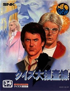 Quiz Daisousa Sen: The Last Count Down per Neo Geo