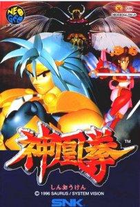 Shin-Oh-Ken per Neo Geo
