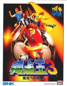 Super Sidekicks 3 per Neo Geo