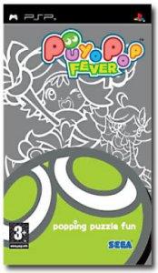 Puyo Pop Fever (Puyo Puyo Fever) per PlayStation Portable