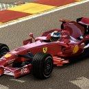 Ancora un piccolo ritardo per l'uscita di Test Drive: Ferrari Racing Legends