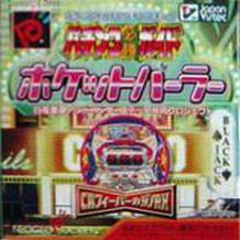 Pachinko Hisshou Guide: Pocket Parlor per Neo Geo Pocket