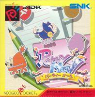 Party Mail per Neo Geo Pocket