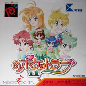 Pocket Love: If per Neo Geo Pocket