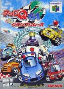 Choro Q 64 2 per Nintendo 64