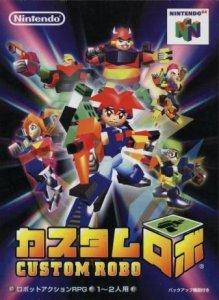Custom Robo per Nintendo 64