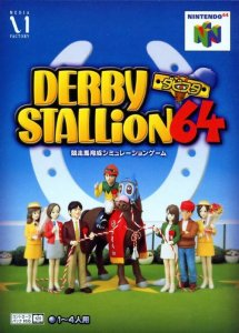 Derby Stallion 64 per Nintendo 64