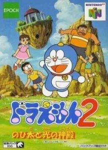 Doraemon 2: Nobita to Hikari no Shinden per Nintendo 64