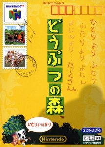 Doubutsu no Mori per Nintendo 64