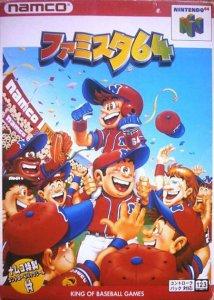 Famista 64 per Nintendo 64